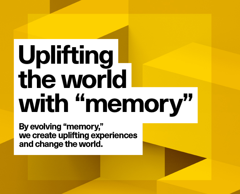 Uplifting the world with memory